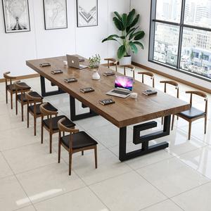 实木会议桌长桌简约现代办公培训桌新中式北欧工业风大型简易家具