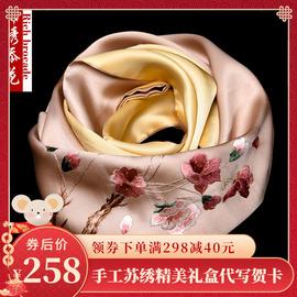 苏绣丝巾中年女绣花真丝围巾妈妈款桑蚕丝民族风围巾披肩两用礼盒