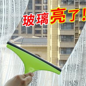 玻璃水家用擦窗强力去污浴室清洁剂