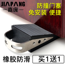 Capao door-blocking door plug door gate stopper door block door wedge door top door barrier anti-collision windproof door Block