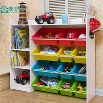 Rhee Toy Storage Rack Multilayer plastic childrens bookshelf finishing rack oversized toy locker