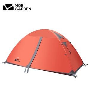 牧高笛单人帐篷户外野营帐篷铝杆双层防暴雨超轻帐篷轻骑冷山1air