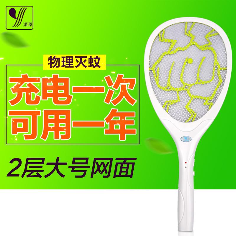 超强力灭蚊拍锂电池电蚊拍充电式包邮多功能电苍蝇拍器家用蚊子拍