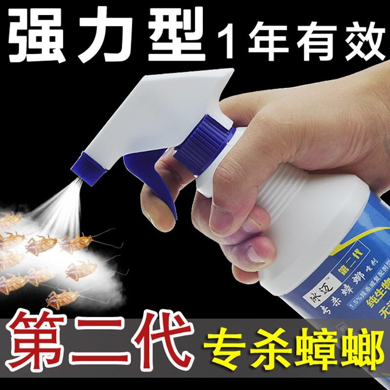杀虫剂家用喷雾气雾剂750ml 驱蚊虫杀蚊子苍蝇灭绝蟑螂蚂蚁药