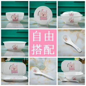 碗碟套装 家用自由组合餐具DIY陶瓷器碗盘碗筷学生饭碗面碗汤盘子