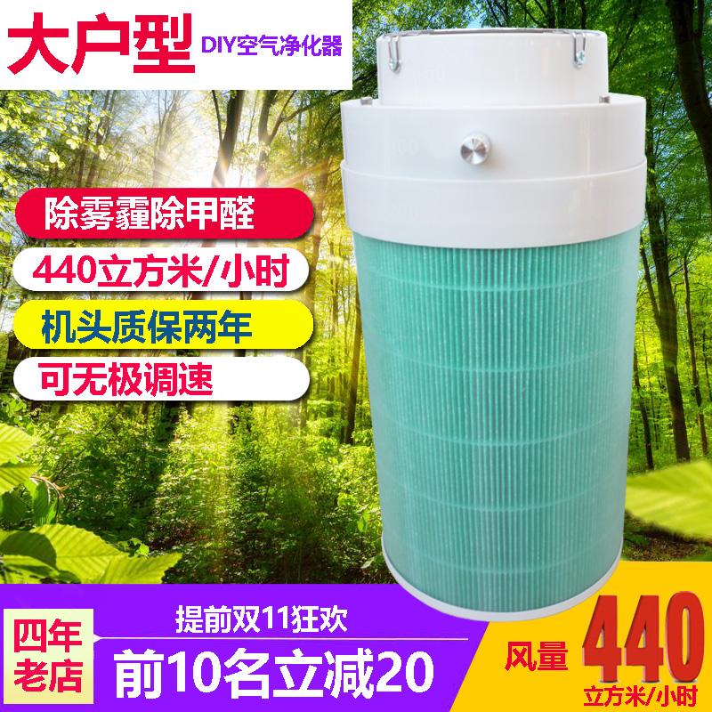 小米米家空气净化器