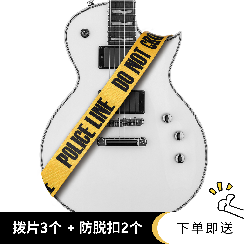 Аксессуары для гитар Артикул 555127674994
