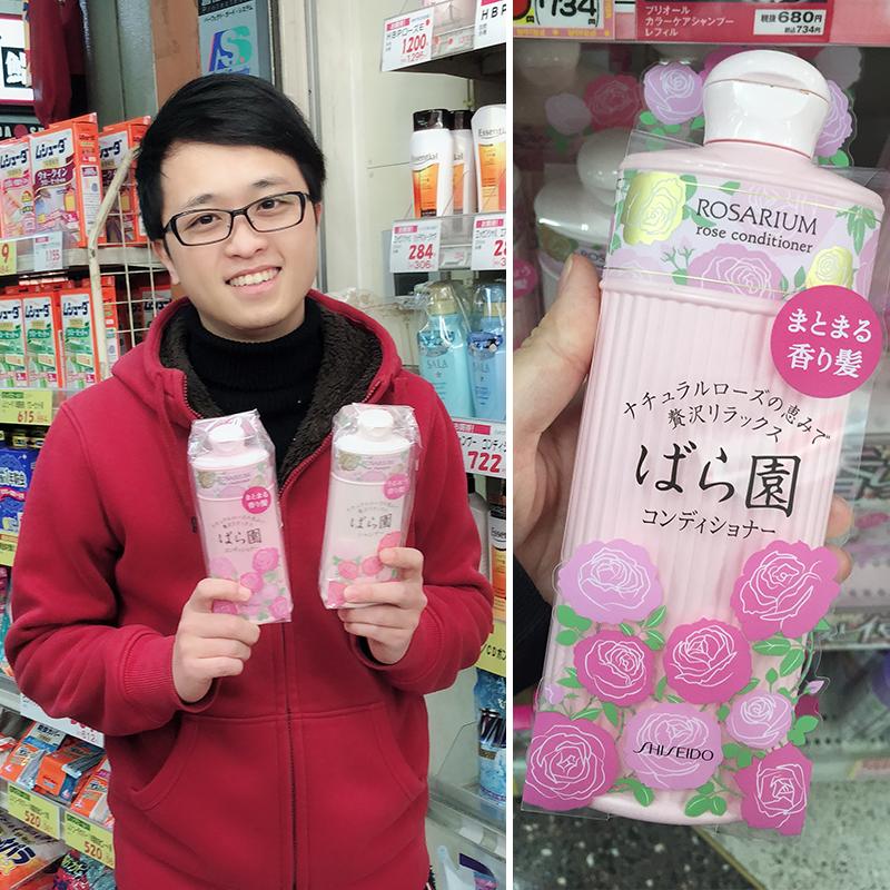 日本原装资生堂 玫瑰园天然玫瑰香氛 洗发水/护发素300ml
