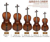 专业配件尾柱小提琴中提琴新款手工考级实木演奏大提琴初学者