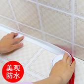 厨房灶台水槽防水防油贴纸踢脚线墙角美缝贴耐高温自粘瓷砖贴墙贴