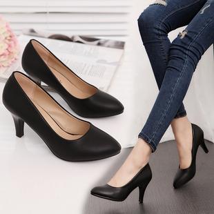小跟黑色高跟鞋女職業5cm工作禮儀網紅細跟單鞋皮鞋空乘圓頭ol7秋