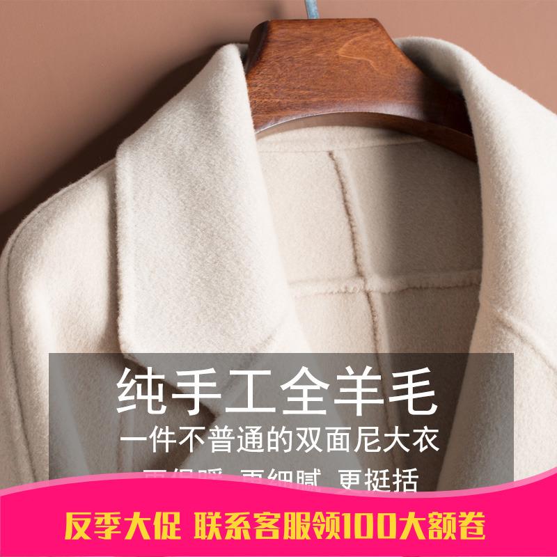 双面绒大衣女中长款2018新款韩国加厚过膝系腰带羊毛呢外套显瘦