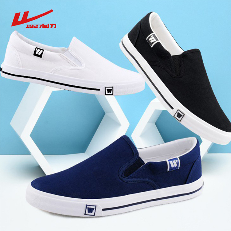 Huili canvas shoes for womens shoes for all kinds of lovers, Korean version, solid color, light weight, trendy mens low top, breathable, one legged slacker shoes for men