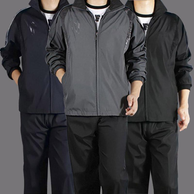 春秋薄款运动服套装男361中老年爸爸大码长袖两件套跑步卫衣外套