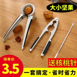 山核桃夹子剥壳器工具家用栗子多功能开核桃坚果的神器小榛子钳子