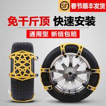 货车面包车轮胎铁链子通用型雪地链SUV汽车防滑链条越野车小轿车