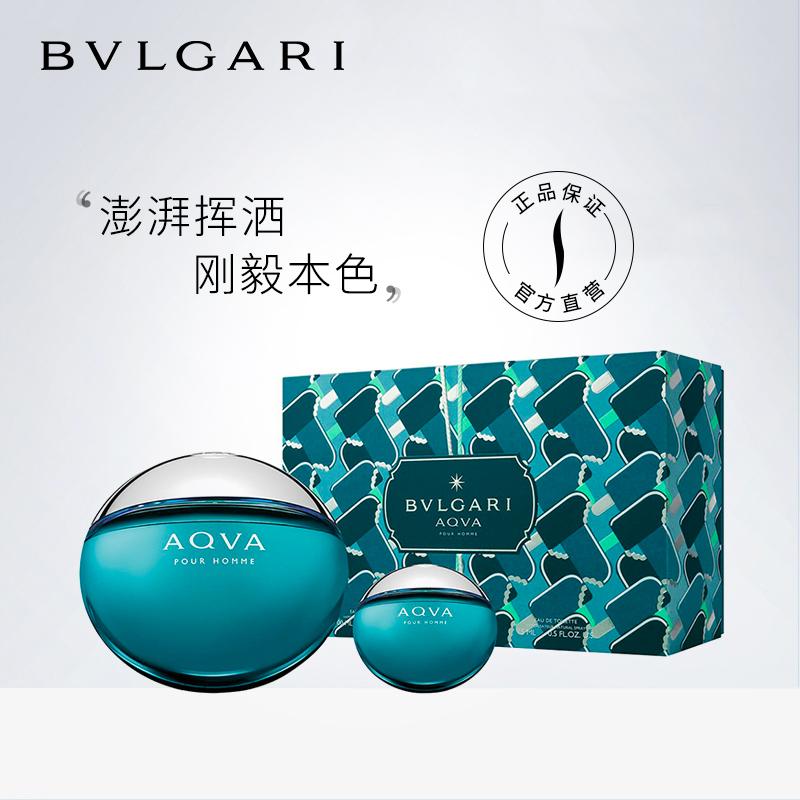 Bvlgari/宝格丽碧蓝男士淡香水组合套装海洋香调木质香调图片
