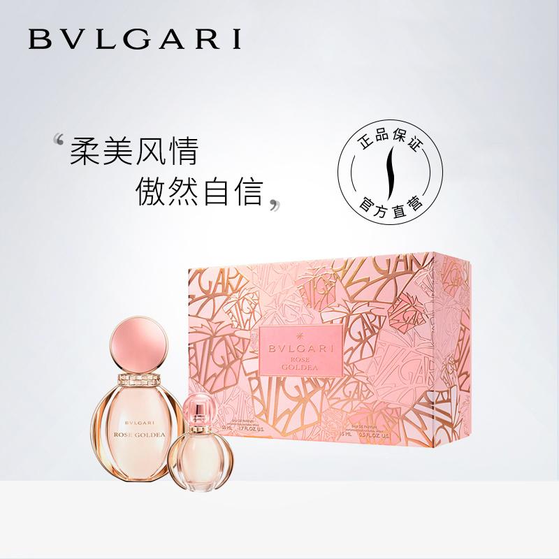 Bvlgari/宝格丽玫香金漾香水组合套装花香调女士浓香水图片