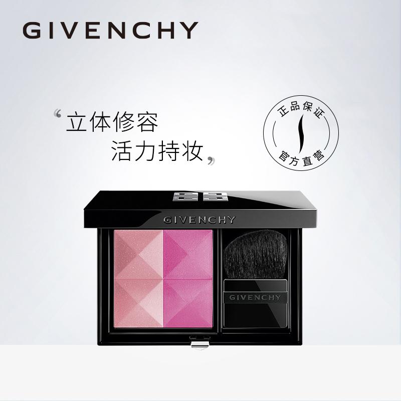 Givenchy/纪梵希高定四宫格腮红 修容胭脂自然提亮定妆图片