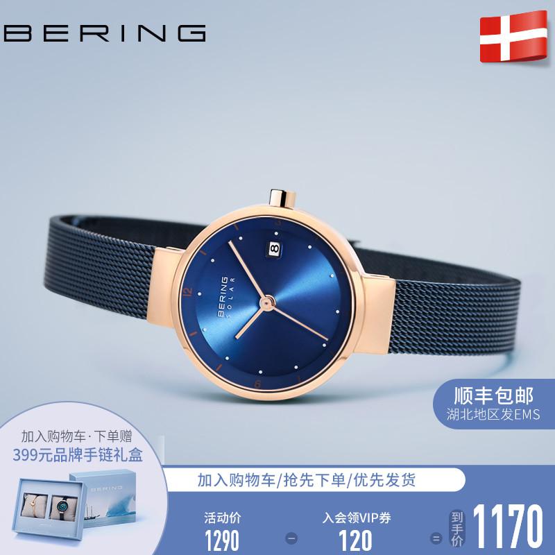 Bering白令手表女士小表盘dw光能表防水太阳能简约轻奢西铁城机芯