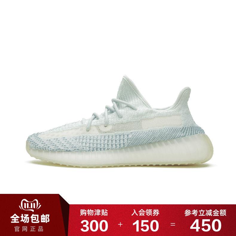 Adidas Yeezy Boost 350 V2 Cloud White椰子鞋 冰蓝 云白-FW3043
