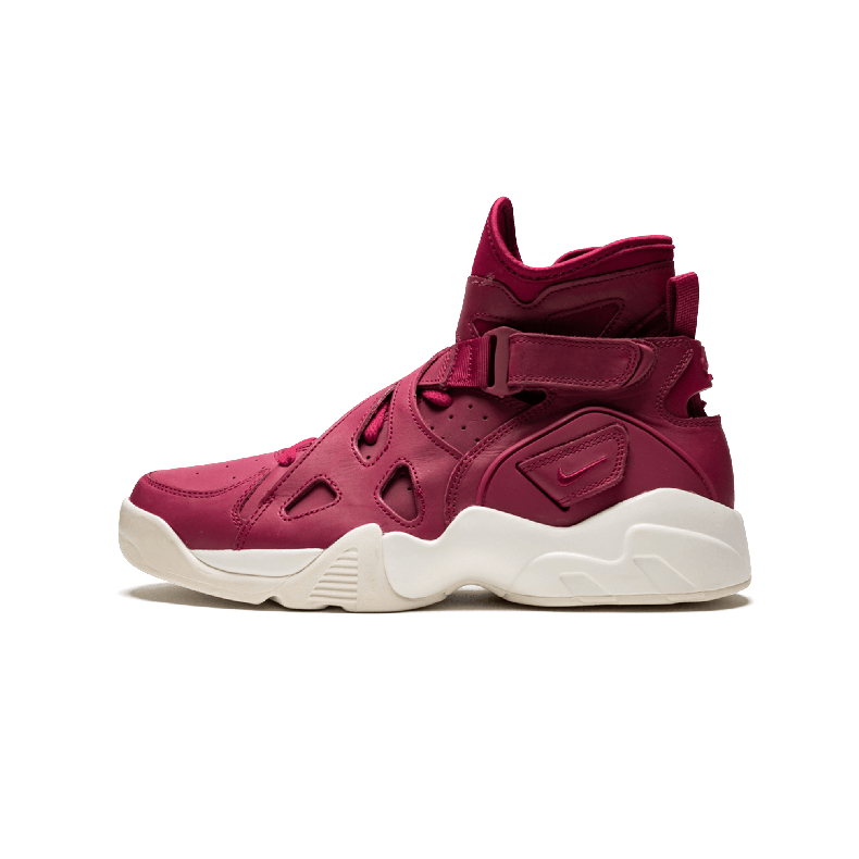 Nike Air Unlimited - 854318 661