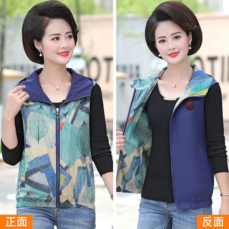 Middle aged and elderly womens autumn wear hooded short vest 2019 new womens wear double face Jacket Vest coat