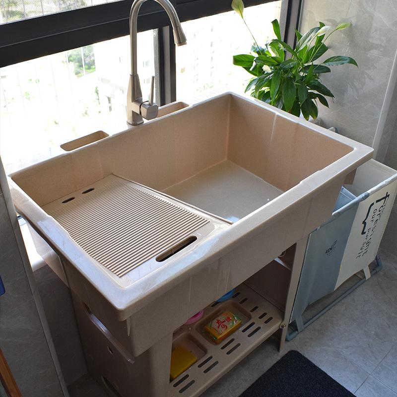 塑料洗衣池洗衣盆带搓板阳台洗衣柜洗衣台盆洗衣槽水池带搓衣板的