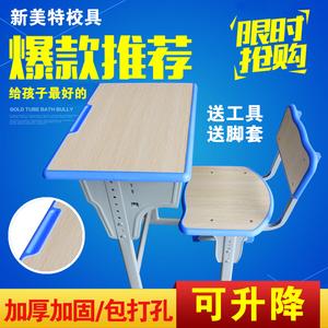 單人雙人中小學生單雙柱加厚升降學校輔導培訓班家用清倉課桌椅