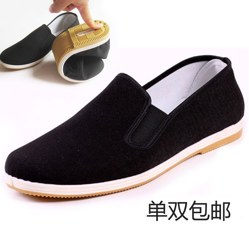 Genuine old Beijing cloth shoes mens single shoes one foot kicking lazy shoes soft soled walking cattle tendon soled drivers shoes casual mens shoes