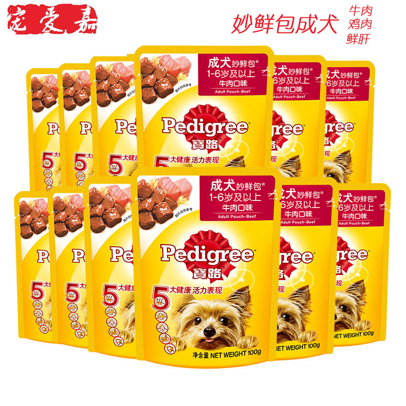 Baolumiao fresh package dog general wet dog food pet food dog snack beef chicken flavor 100gx24 bag