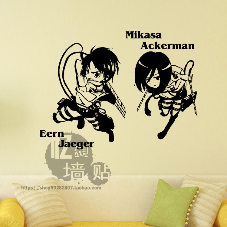 进击的巨人墙贴 艾伦三笠贴纸 卡通动漫二次元学生宿舍背景贴画