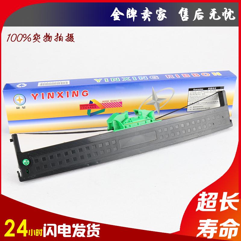 兼容南天PR2色带架PR2E 兼容中航PRB色带 兼容HCC PR2E色带 蓝天