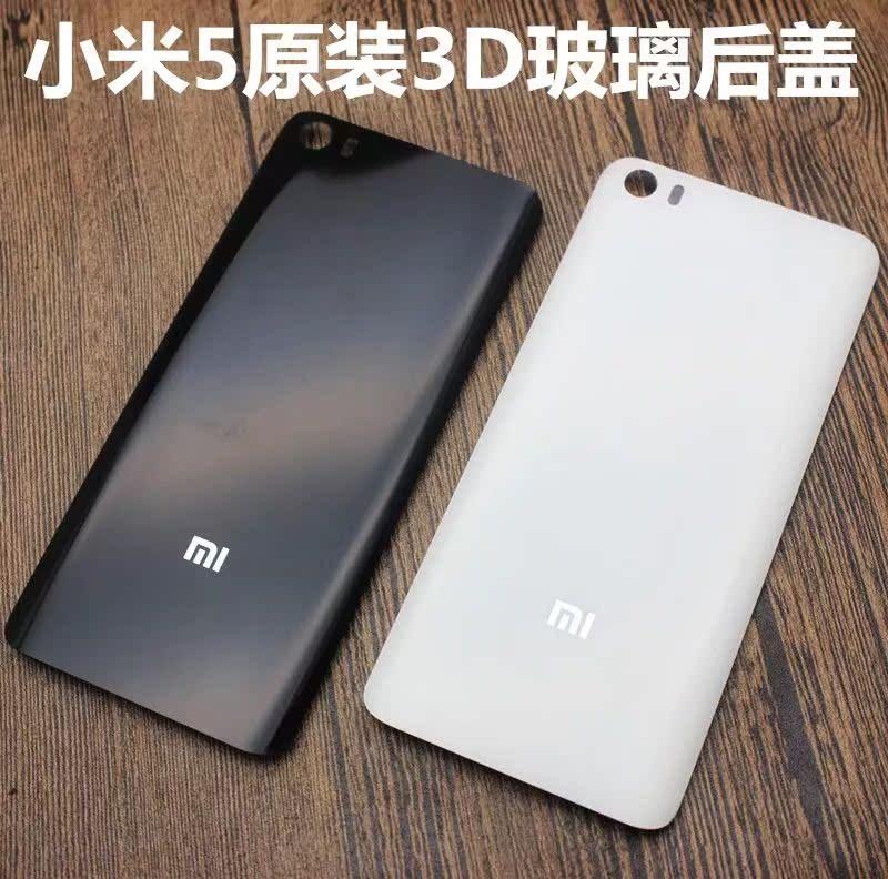 小米5原装玻璃后盖MI五替换陶瓷电池后壳3D手机机身外壳保护套