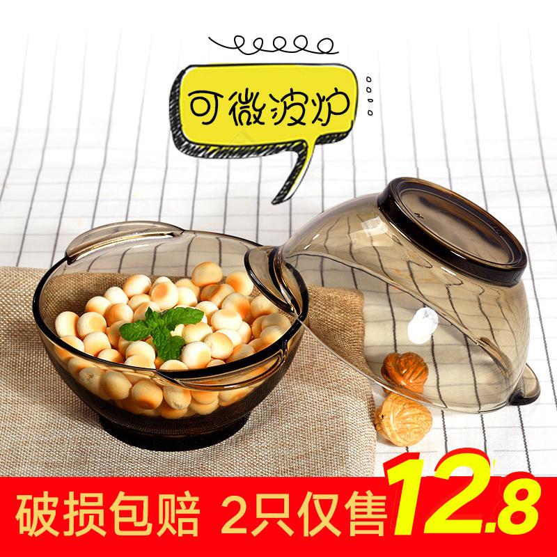 青苹果家用双耳茶色玻璃碗盘甜品碗沙拉碗泡面碗水果麦片碗2只装