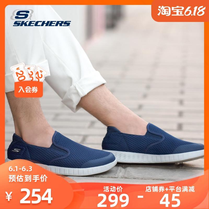 skechers斯凯奇男鞋 一脚套懒人轻便休闲鞋 低帮网面健步鞋53780