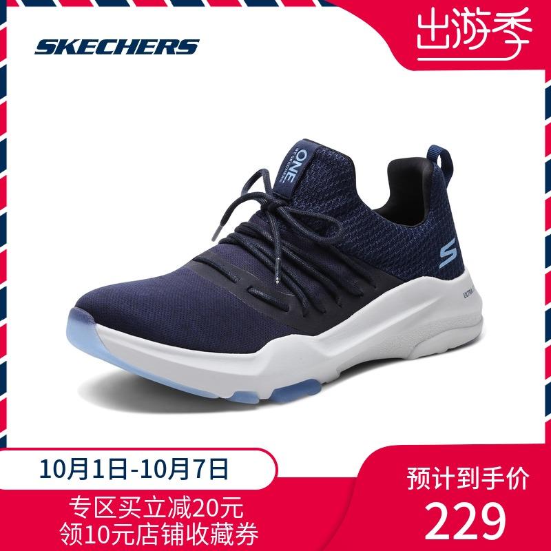 11月08日最新优惠skechers新款轻便简约懒人男鞋