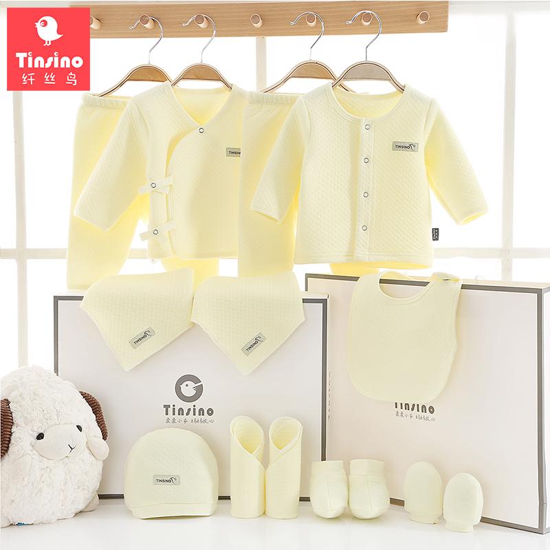 纤丝鸟新生儿礼盒夹棉保暖A类婴儿内衣套装秋冬男女宝宝初生用品