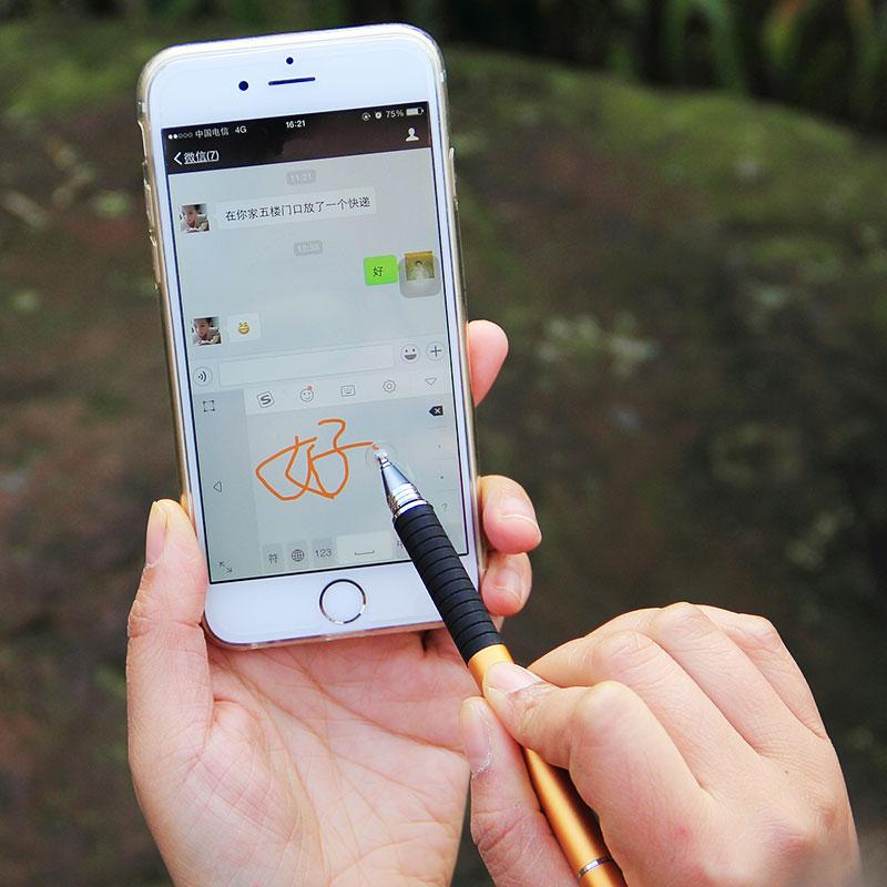 触控笔送备用笔头双头小米手机用手写笔电容笔电子apple两用小型