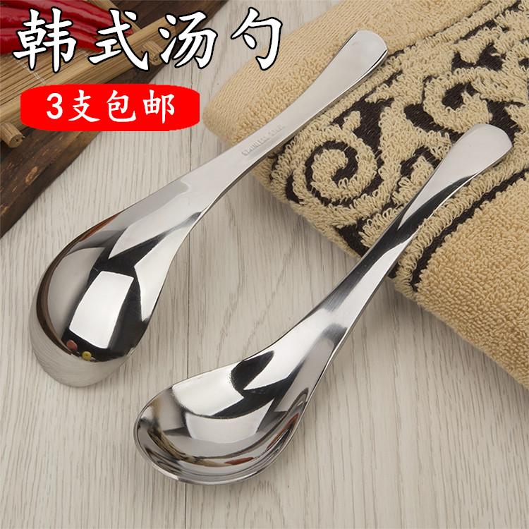 韩式不锈钢勺子汤勺长柄调羹家用吃饭勺加厚儿童餐具汤勺西餐勺