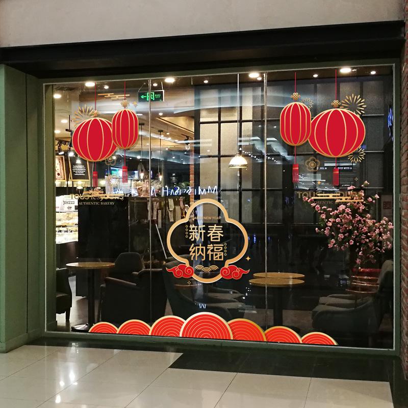 2021新年春节超大型橱窗贴画灯笼玻璃贴纸商场喜庆布置无胶静电贴