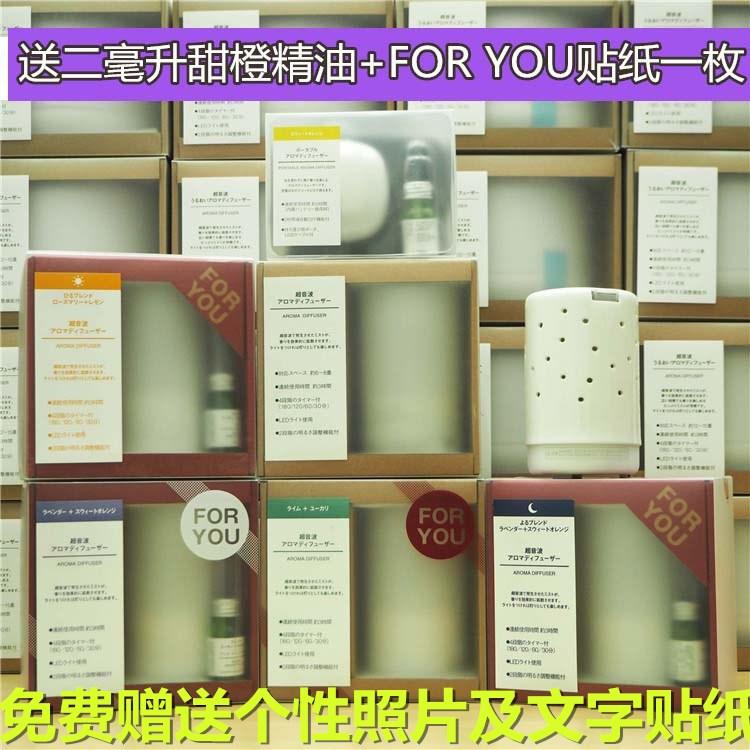 [莹莹的MUJI小铺加湿器]MUJI无印良品礼物日本超声波香薰灯月销量115件仅售310元