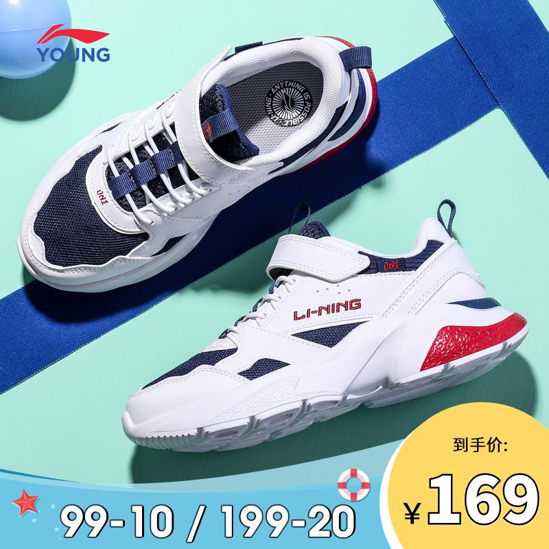 Спортивная обувь для детей и подростков Артикул 609460869600
