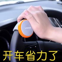 高档金属助力球方向盘助力球汽车助力器方向盘辅助器可调转向