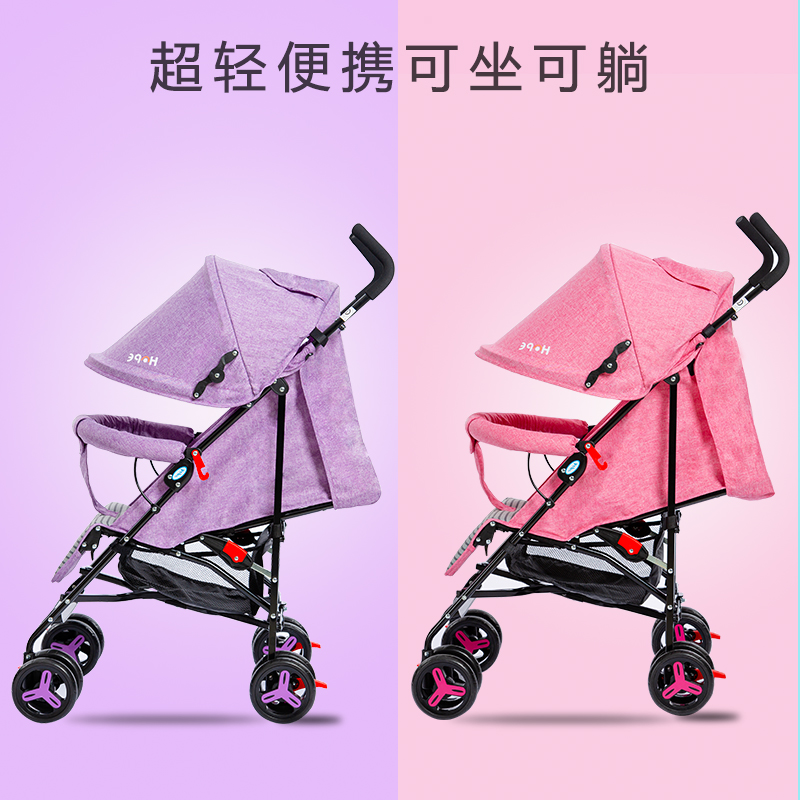 呵宝婴儿推车可坐可躺轻便折叠宝宝伞车简易超轻便小孩儿童手推车券后198.00元