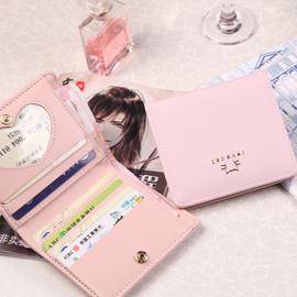卡包女小巧短款零钱包卡包一体女士超薄简约大容量多卡位迷你钱夹图片