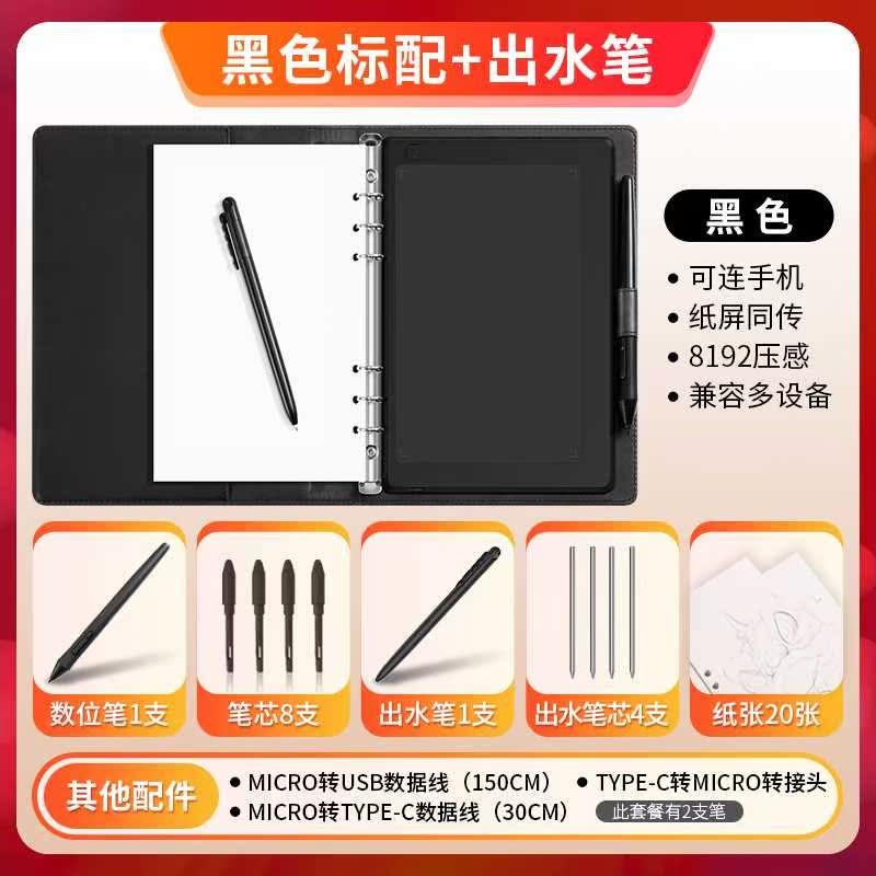 Электронные устройства с письменным вводом символов Артикул 642381728601