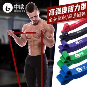 领【3元券】购买弹力带男阻力带力量训练女引体向上