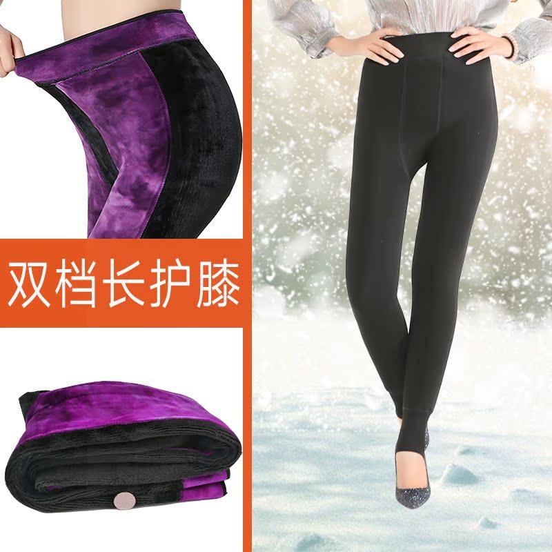 女高腰加绒加厚冬天外穿踩脚无缝护膝保暖裤显瘦黑色打底裤一体裤