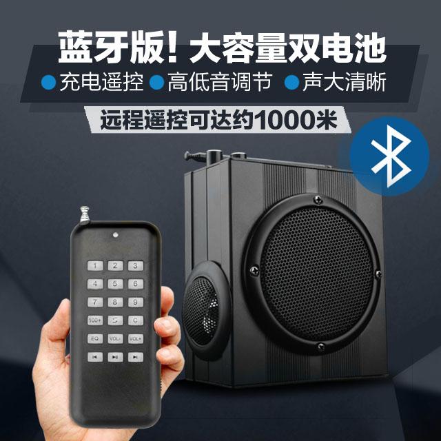百乐鸣BM807电媒机多功能扩音器广场专用教学电煤 无线遥控器